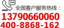 东莞市棋牌爱好者机械有限公司