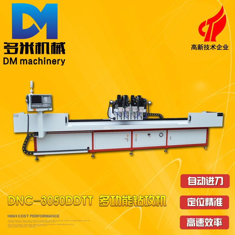 si主轴自动钻孔机
